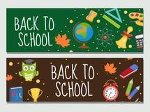 回到学校套横幅,与空间的模板您的设计的文本的 教育汇集长的板,海报 免版税库存照片