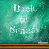 回到学校模板设计 正EPS10 库存照片