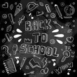 回到学校滑稽的传染媒介例证 黑白学校用品和创造性的元素 乱画样式艺术品 Ea 库存照片