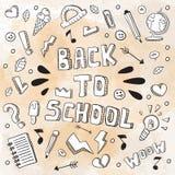 回到学校滑稽的传染媒介例证 黑白被隔绝的学校用品和创造性的元素 乱画样式艺术品 Ea 免版税库存照片