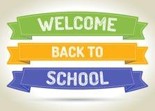 回到学校的欢迎 库存图片