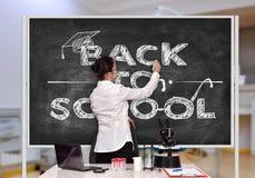 回到学校的老师图画 免版税库存照片