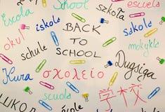 回到学校背景的国际性组织 免版税库存照片