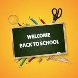 回到学校,传染媒介例证的欢迎 向量例证