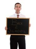 回到学校 免版税库存照片