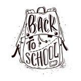 回到学校b-w 免版税图库摄影