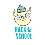 回到有动画片猫的学校 库存例证