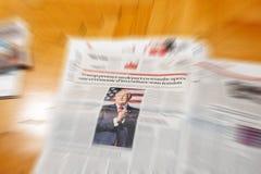 回声报报纸和王牌 免版税库存图片