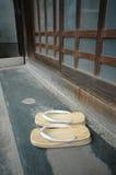 回家典型的日语 图库摄影