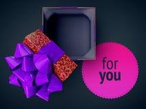 回报在生动的梯度和空间文本pl的cg例证顶视图礼物盒紫色被打开的盖子盖帽盒盖紫罗兰色空的当前案件 免版税库存图片