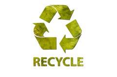 回收海草符号 图库摄影