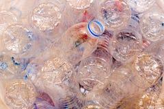 回收的使用的塑料瓶 免版税库存照片