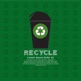 回收站。 皇族释放例证