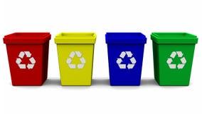 回收站商标四颜色3d翻译 向量例证