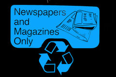 回收符号的框 免版税库存图片