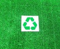 回收符号 免版税库存图片