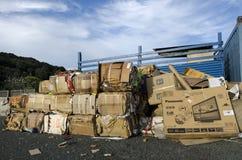 回收驻地 免版税库存照片