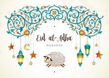 回教假日Eid AlAdha卡片 愉快的牺牲庆祝 皇族释放例证