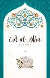 回教假日Eid AlAdha卡片 愉快的牺牲庆祝 库存例证