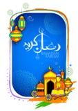 回教宗教节日的Eid赖买丹月Kareem慷慨的赖买丹月问候与徒手画的剪影麦加大厦 库存照片