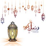 回教宗教节日的Eid赖买丹月Kareem慷慨的赖买丹月问候与有启发性灯 免版税库存图片