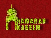 回教社区圣洁月赖买丹月Kareem.Concept为回教社区圣洁月赖买丹月Kareem。 图库摄影