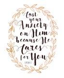 因为他照料您,熔铸您的在他的忧虑 向量例证