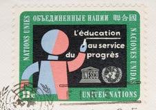 团结的教育国家 库存照片