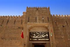 团结的阿拉伯迪拜酋长管辖区博物馆 免版税图库摄影