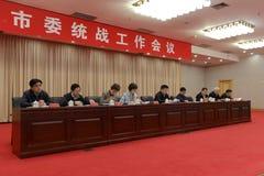 团结的前面工作会议的讲台 免版税库存图片