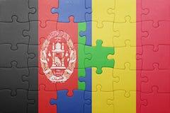 困惑与阿富汗和罗马尼亚的国旗 免版税库存图片