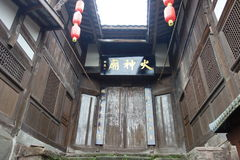 固镇镇,安州,重庆,中国 免版税库存图片