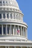 国会圆顶 库存图片