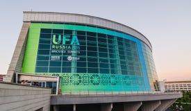 国会大厅在乌法市 地点BRICS山顶2015年7月08-10 免版税图库摄影