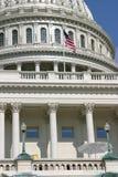 国会大厦接近  免版税库存照片
