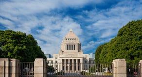 国会议事堂在东京 图库摄影
