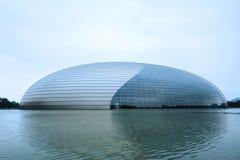 国家全部剧院,北京,中国 库存照片