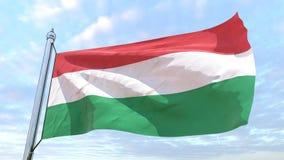 国家匈牙利的编织的旗子 向量例证