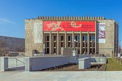 国家博物馆在克拉科夫 库存照片