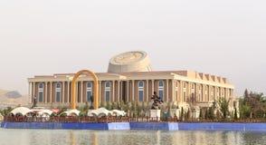 国家博物馆塔吉克斯坦,杜尚别的新的大厦 库存照片