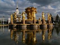 国家喷泉友谊VDNKh的 免版税库存照片