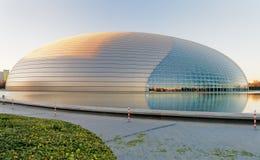 国家大剧院冬天早晨。北京。 库存图片