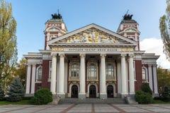 国家戏院伊冯Vazov在索非亚,保加利亚 库存照片