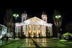 国家戏院伊冯Vazov在索非亚,保加利亚 免版税图库摄影
