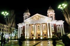 国家戏院伊冯Vazov在索非亚,保加利亚 免版税库存照片