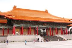 国家戏院和音乐堂,台北 免版税库存照片