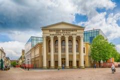 国家戏院在苏博蒂察,塞尔维亚 免版税库存照片
