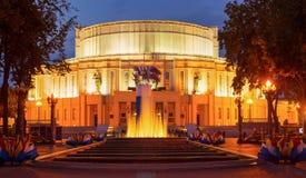 国家歌剧院和芭蕾舞团 库存图片