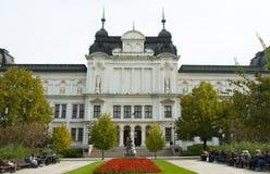 国家肖像馆在索非亚,保加利亚 库存照片