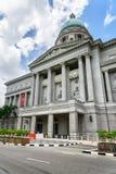 国家肖像馆新加坡的门面 免版税库存图片